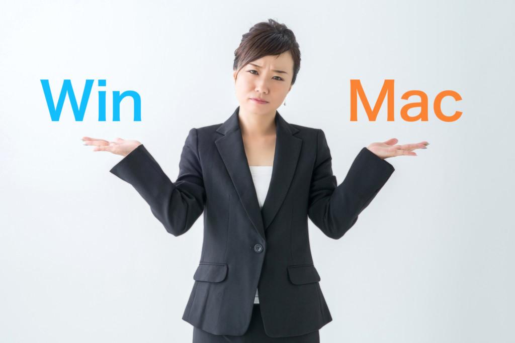 WindowsとMacはどっちがいいか悩む女性