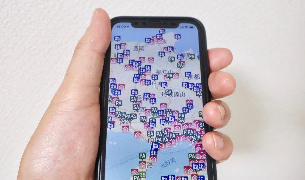 車中泊マップアプリはコレに決まり!drivePmapは使える!